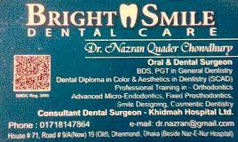 Fotos de Bright Smile Dental Care
