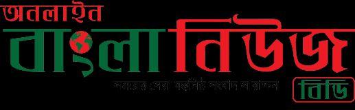 Online Bangla News BD Uttara
