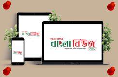 Foto de Online Bangla News BD