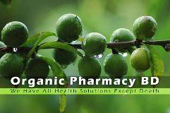 Organic pharmacy BD Gulshan