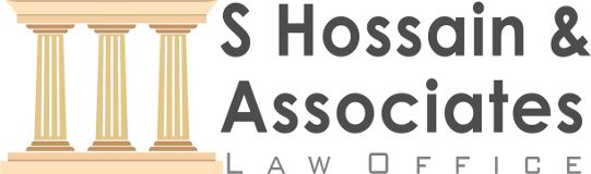 S Hossain & Associates Law office Gulshan